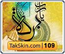 قالب وبلاگ دو ستونه مذهبی – قالب شماره ۱۰۹