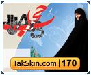 قالب وبلاگ دو ستونه حجاب – قالب شماره ۱۷۰