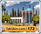 قالب وبلاگ دو ستونه سعدی – قالب شماره ۱۷۲
