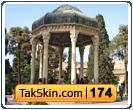 قالب وبلاگ دو ستونه حافظ – قالب شماره ۱۷۴