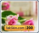 قالب وبلاگ دو ستونه گل رز – قالب شماره ۲۰۰