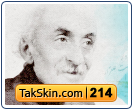 قالب وبلاگ سه ستونه نیما یوشیج – قالب شماره ۲۱۴