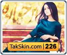 قالب وبلاگ دو ستونه دخترانه پاییزی – قالب شماره ۲۲۶